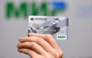 Возврат денег на карту Сбербанка – сколько времени придется ждать?
