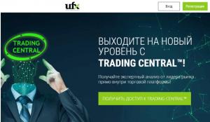 UFX – обзор и отзывы