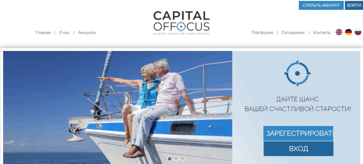 Capital Of Focus