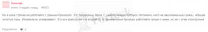 CFBroker - отзывы