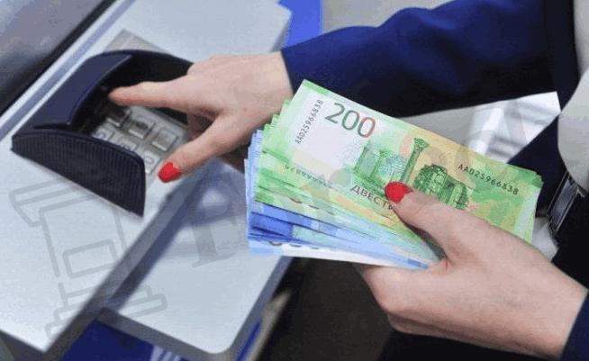 Обман в области возврата денег