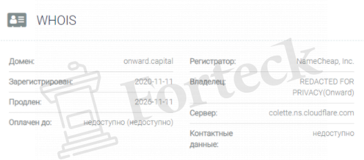 Onward Capital – домен