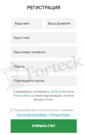 TFX Group - регистрация на проекте
