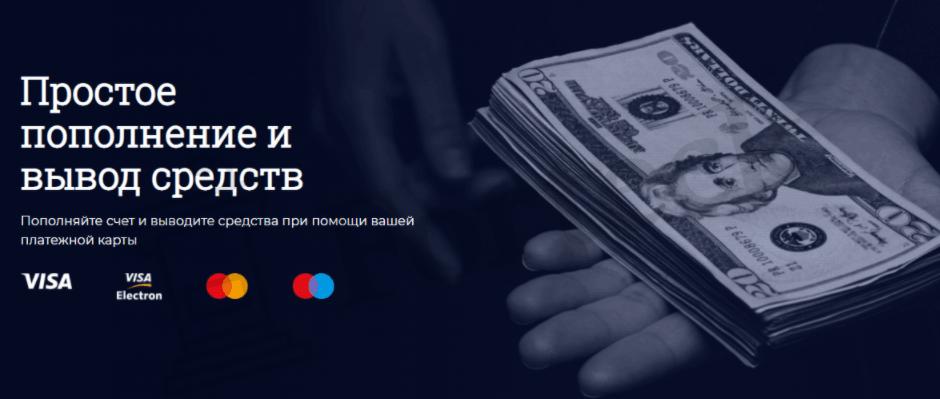 вывод денег с MediumFX