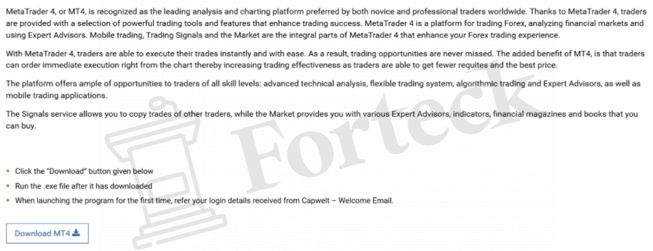 Capwelt - торговая платформа