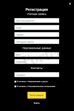 TofsLtd - регистрация учетной записи