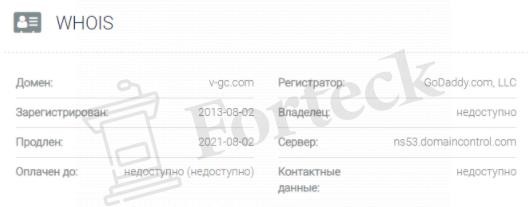 VG-C - домен