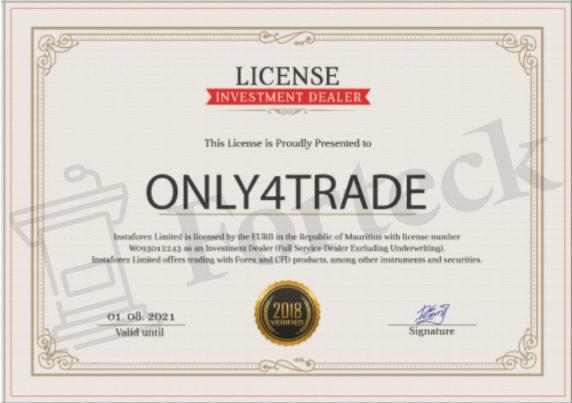 Отфотошопленная лицензия Only4Trade