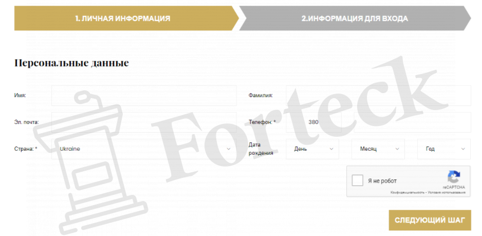 регистрации на Access Group Capital