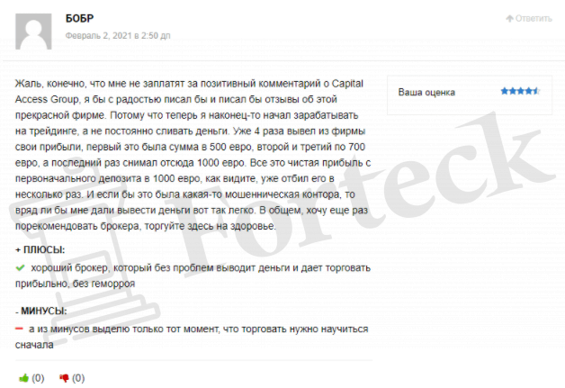 отзывов об Access Group Capital