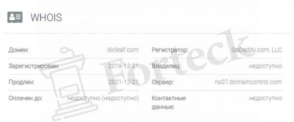 Dio Leaf - домен
