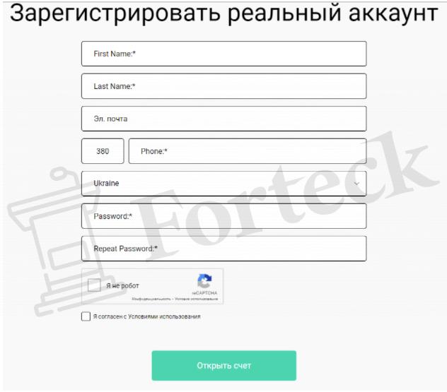 регистрация на Investment Markets