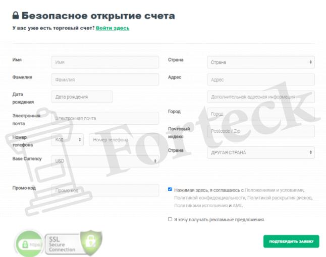процесс регистрации на Kiexo