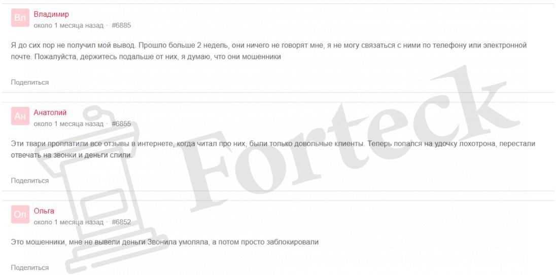 отзывы об FinMSK