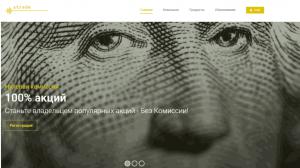 xTrade – новый мошенник, требующий 300 долларов за регистрацию