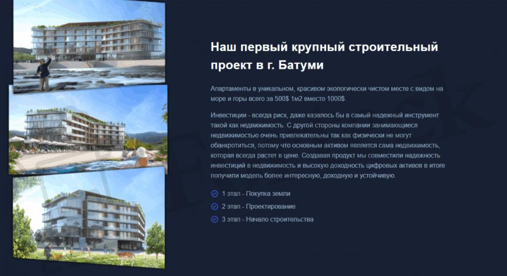 фотографии строительных проектов Grid X