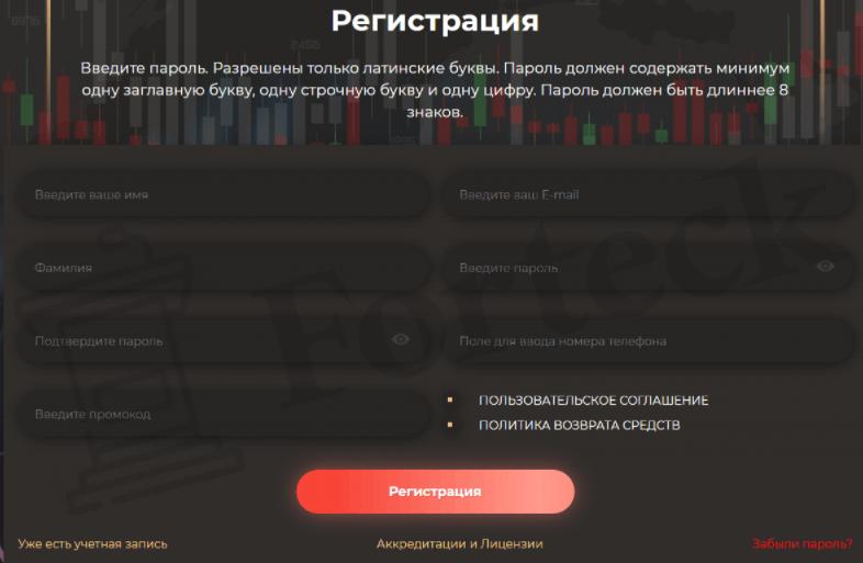 регистрацию на Noxelo