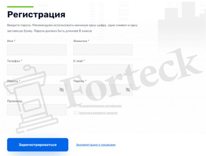 регистрация на Fa Sel