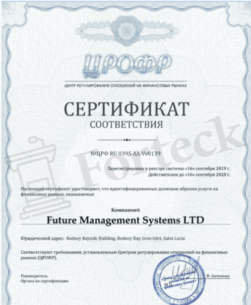 Регулирование Future Fx
