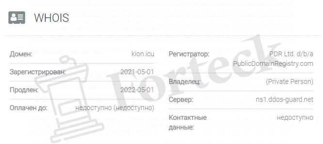обзор официального сайта Kion