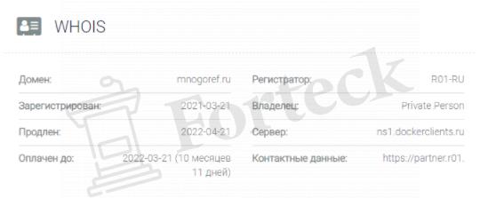 обзор официального сайта MnogoRef