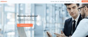 Webears – обзор и отзывы
