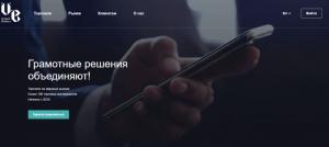 United Brokers io – обзор и отзывы