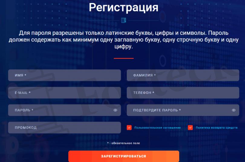 регистрацию на Zoxir
