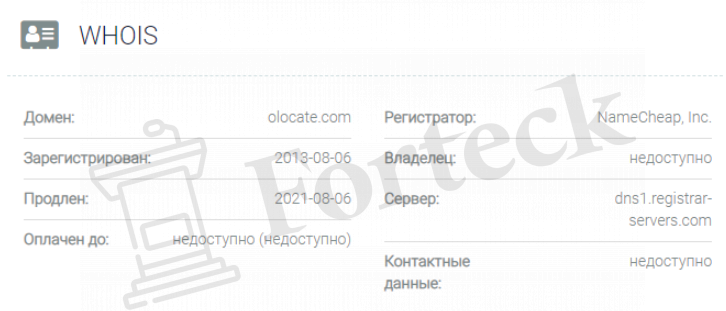 обзор официального сайта O-Locate