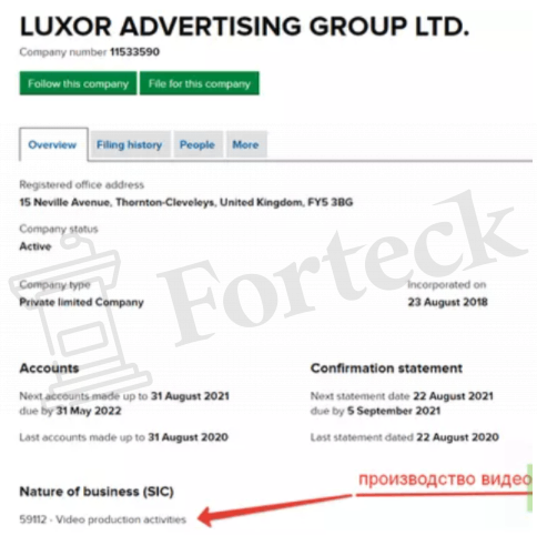Факты обмана Luxor
