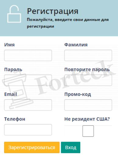 регистрация на O-Locate