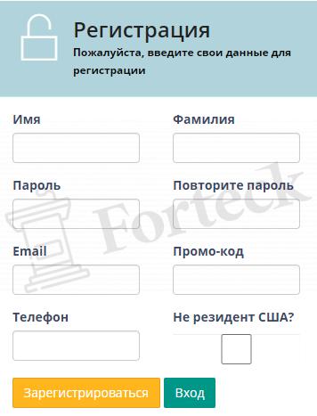 регистрации на Uixone