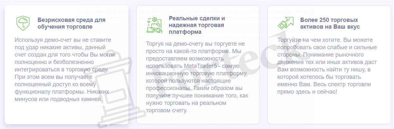 Условия сотрудничества Evotrade