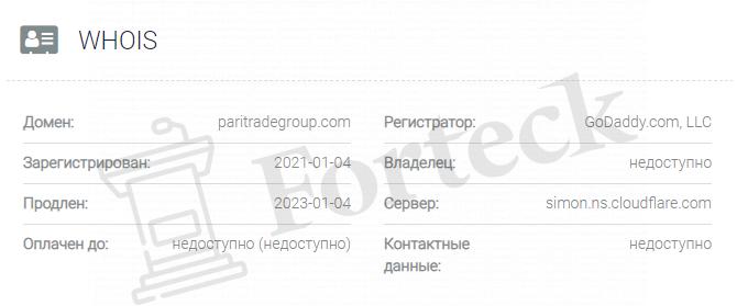 обзор официального сайта Pari Trade