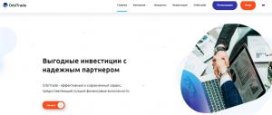OrbiTrade – обзор и отзывы