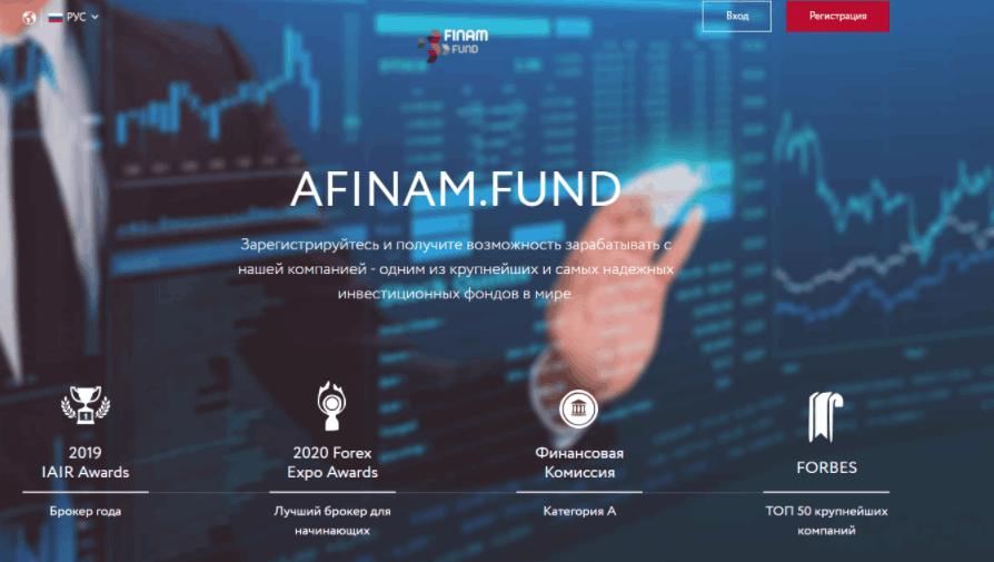 AFINAM.FUND главная