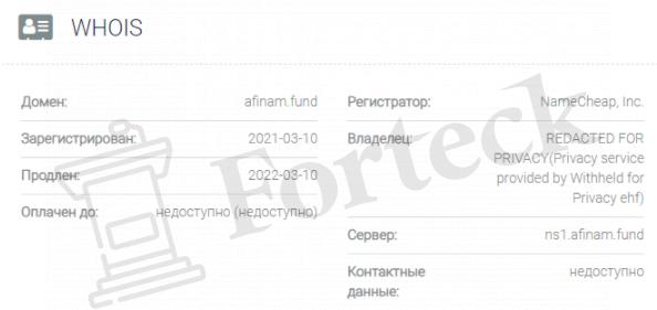 обзор официального сайта AFINAM.FUND