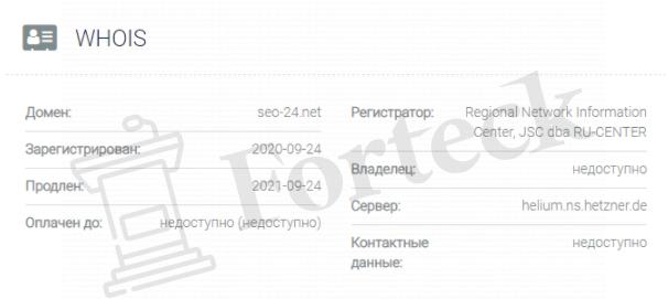обзор официального сайта Seo-24