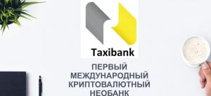Taxibank – липовый банк для развода на вложения