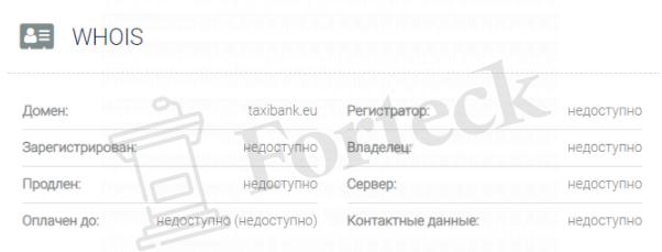 обзор официального сайта Taxibank