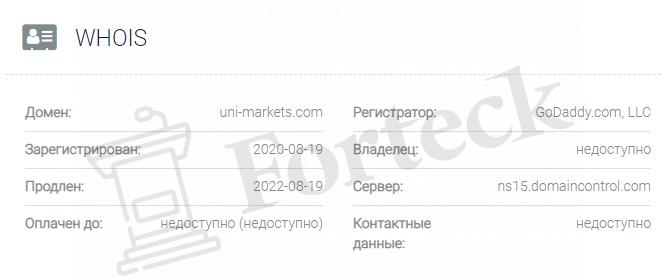 обзор официального сайта Uni-Markets