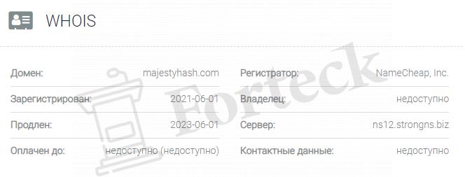 обзор официального сайта Majesty Hash