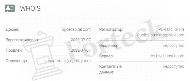 обзор официального сайта BPCE Capital