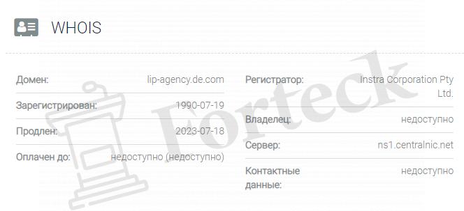 обзор официального сайта INTERNATIONAL LEGAL PROTECTION