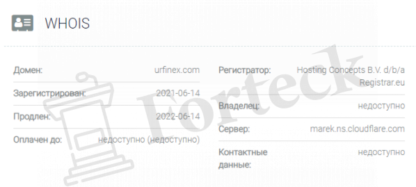 обзор официального сайта Юрфин Экспертиза