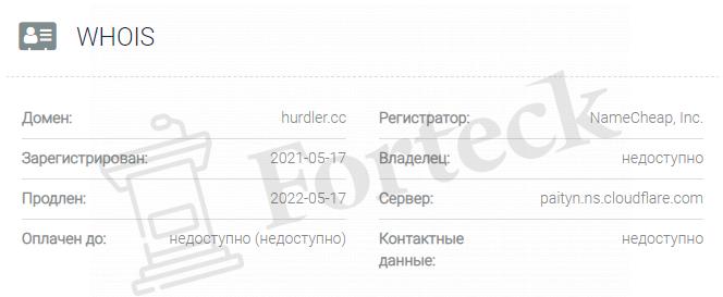 обзор официального сайта Hurdler
