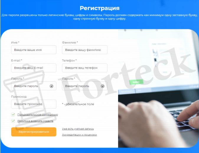 регистрация на Maxi O