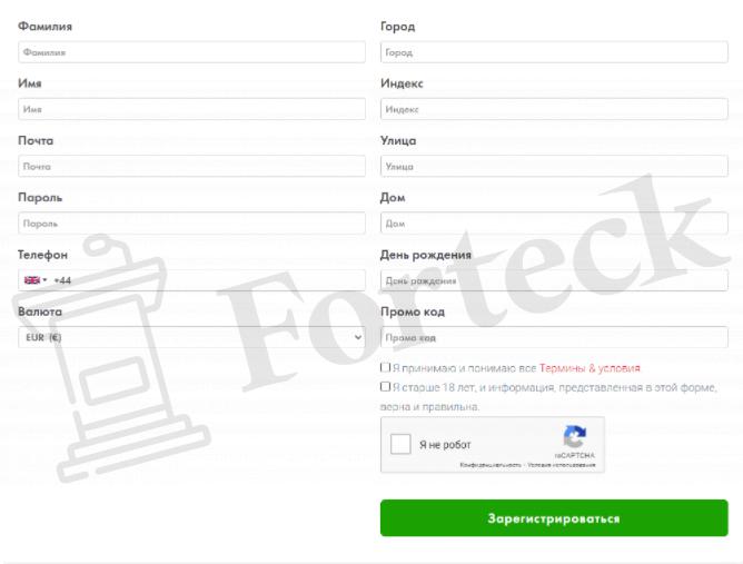 регистрация на Futurex
