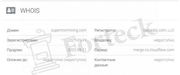 обзор официального сайта Super Tron Mining