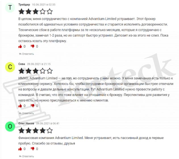 отзывов об Advantium Limited